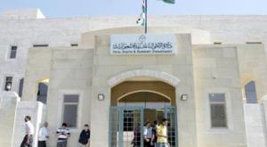 الأحوال المدنية تفتح مكاتبها أيام الجمع والسبت
