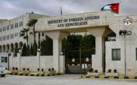 """الاردن يصدر بيانا حول الاتفاق """"الاسرائيلي الاماراتي"""""""