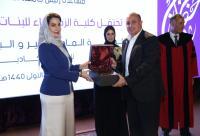 """وفد من عمان الاهلية يشارك في حفل تخريج طالبات """"كلية الزهراء"""""""