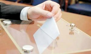 النتائج النهائية للانتخابات البلدية واللامركزية - أسماء