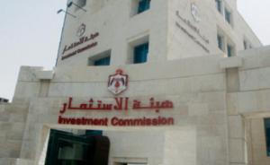 تسهيلات أردنية للمستثمرين اليونانيين