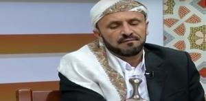 مقتل مفتي الحوثيين في غارة للتحالف شمال اليمن