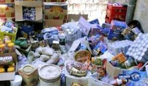 اقليم الشمال ..  اتلاف 16 طنا مواد غذائية فاسدة