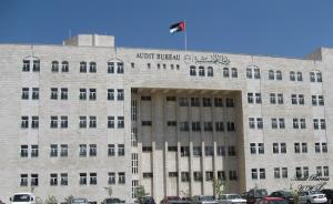 """""""التشريع والرأي"""" يوضح بشأن تعيين رئيس ديوان المحاسبة"""