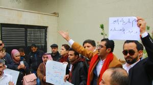 وقفة تضامنية مع الزملاء التلاوي و المغربي