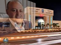 شكر وثناء وامتنان لجامعة عمان الاهلية من نادي السلط الرياضي