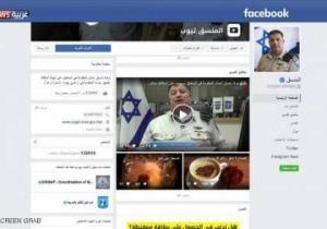 """حرب الكترونية بين حماس و منسق الشؤون المدنية """"مردخاي"""""""