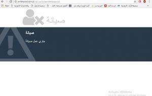 """"""" هاكرز """" يخترق موقع البريد الأردني"""