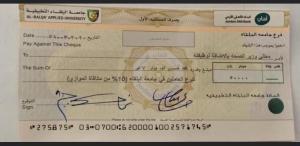 50 ألف دينار من موظفي جامعة البلقاء التطبيقية لوزارة الصحة