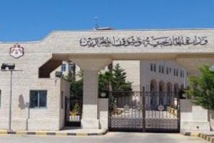 """""""الخارجية"""": لا أردنيين بين ضحايا تفجير قيرغيزستان"""