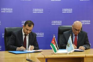 اتفاقية بين جامعة الزرقاء ومركز أكاديمية مستشارون محترفون الثقافي