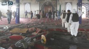 مقتل 62 شخصا بانفجار داخل مسجد بأفغانستان