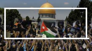 """صحف عبرية: قلق أميركي من موقف الاردن لـ""""صفقة القرن"""""""