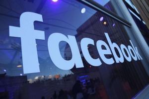 """بعد """"الصفعة"""" ..  فيسبوك تعتزم تغيير اسمها"""