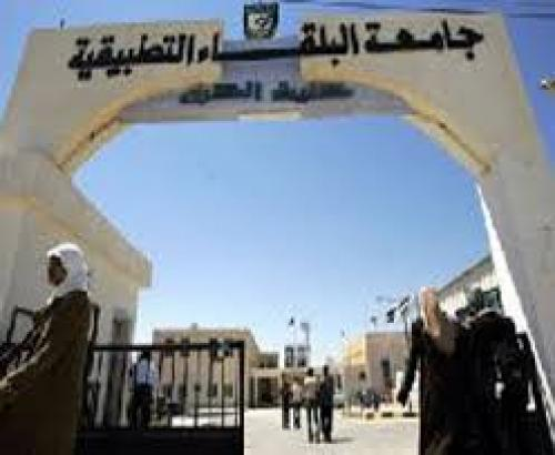 ملثمون مسلحون يقتحمون جامعة البلقاء Image