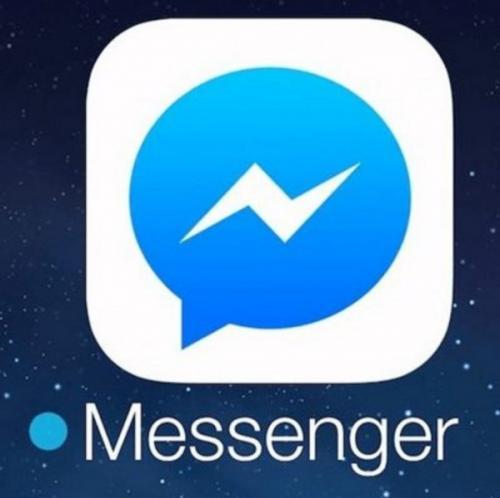 """كيف تستعيد الرسائل المحذوفة على """"فيسبوك ماسنجر""""؟"""