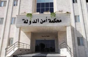 السجن لشخص حاول اجتياز الحدود لمهاجمة نقطة عسكرية إسرائيلية