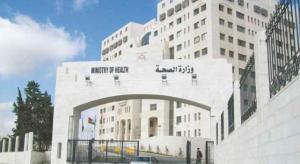 45 الف مراجع لطوارئ مستشفيات الصحة خلال العيد