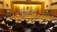 دورة غير عادية لجامعة الدول العربية بشأن القدس
