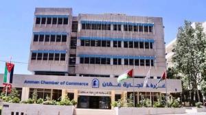 تجارة عمان: تخفيض ضريبة المبيعات أساس تحفيز الاقتصاد