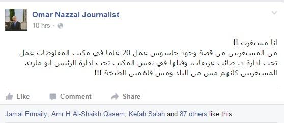 أخبار فلسطين كبير الجواسيس يزلزل image.php?token=2491d36c54e0099ca79513aac9477788&size=