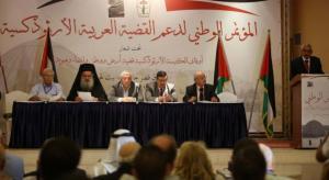 مطالبة بتشكيل لجنة عربية لحماية الأوقاف المسيحية بالقدس