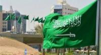 """""""التعاون الإسلامي"""" يدعم إجراءات السعودية في مواجهة كورونا"""