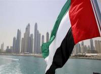 الامارات ترحب باجتماع البحرين الذي سيتضمن بحث صفقة القرن!