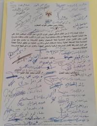 47 نائبا يطالبون بمنح الضابطة العدلية لديوان المحاسبة