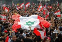 الأمن اللبناني يبدأ بتفريق المحتجين بالغاز المسيل والمياه