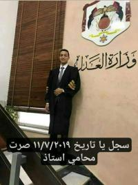 تهنئة للمحامي احمد الذويب
