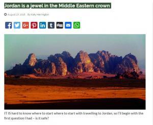 صحيفة ايرلندية: الأردن جوهرة في تاج الشرق الأوسط