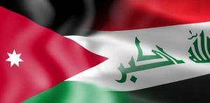 كتل برلمانية عراقية تطالب بإلغاء الإتفاقيات مع الأردن