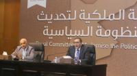 توصيات لجنة الإنتخاب في لجنة التحديث