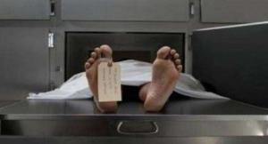 مصرية تذبح زوجها بعد 120 يوما على زفافهما