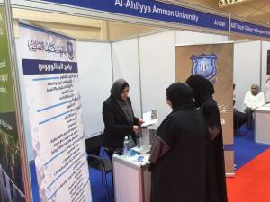"""""""عمان الأهلية"""" تشارك في فعاليات معرض البحرين الخامس للتعليم والتدريب"""