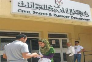 الاحوال المدنية تعلق دوام السبت باستثناء مكتب جبل عمان