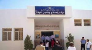 """انتحار  المتهم بتهديد السفارة الإسرائيلية في """"موقر 1"""""""