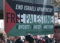 """حكومة الإحتلال تفشل بمحاربة حركة المقاطعة """"BDS"""""""