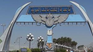 الحوثيون يستهدفون قاعدة الملك خالد الجوية بالسعودية مجددا