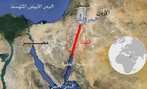 """""""المياه"""": مشروع ناقل البحرين توقف"""