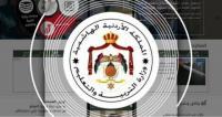تعليق دوام المدارس بعدد من المحافظات (أسماء)
