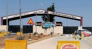 قرارات هامة حول المعابر الحدودية والمسافرين (تفاصيل)