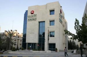 الأردن يستثني الفلسطينيين من تسهيلات الإستثمار