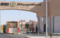 اجتماع حاشد في معان لبحث ما يجري بجامعة الحسين (صور)