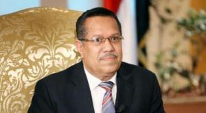 رئيس الوزارء اليمني في الأردن
