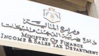 تسوية الأوضاع الضريبية لـ 549 مكلفا
