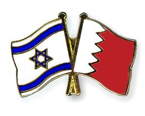 البحرين أول دولة خليجية ستقيم علاقة رسمية مع الكيان الصهيوني