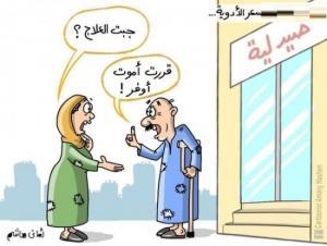 تطبيق الأسعار الجديدة على الأدوية الأحد المقبل