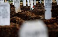 إسبانيا ..  اكتشاف رفات 4500 جثة في مقبرة إسلامية
